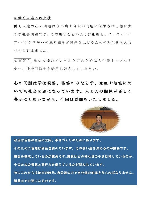 「きずな」vol.8�
